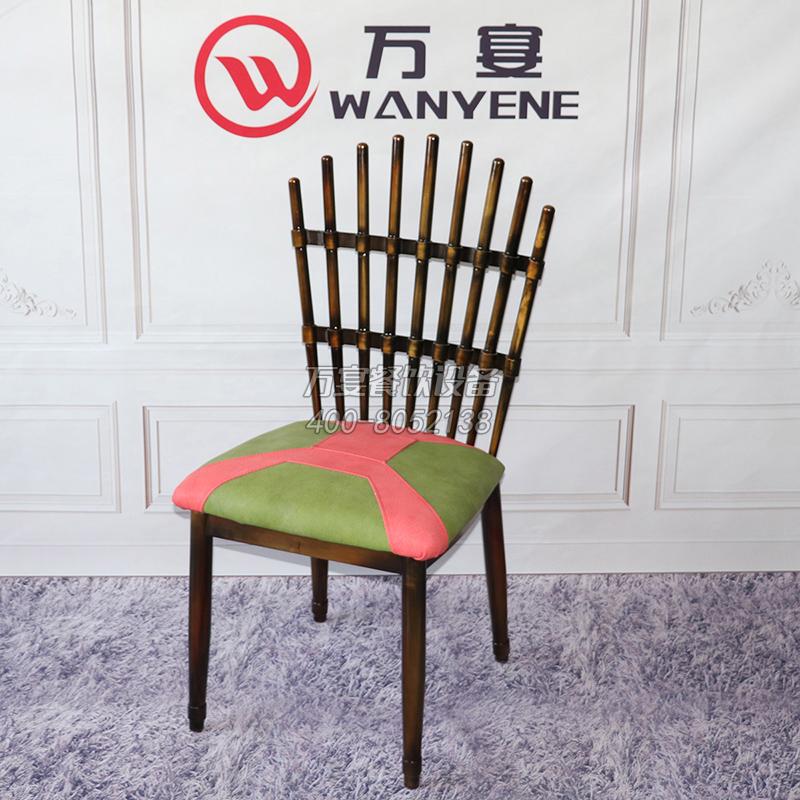 重工业风餐椅
